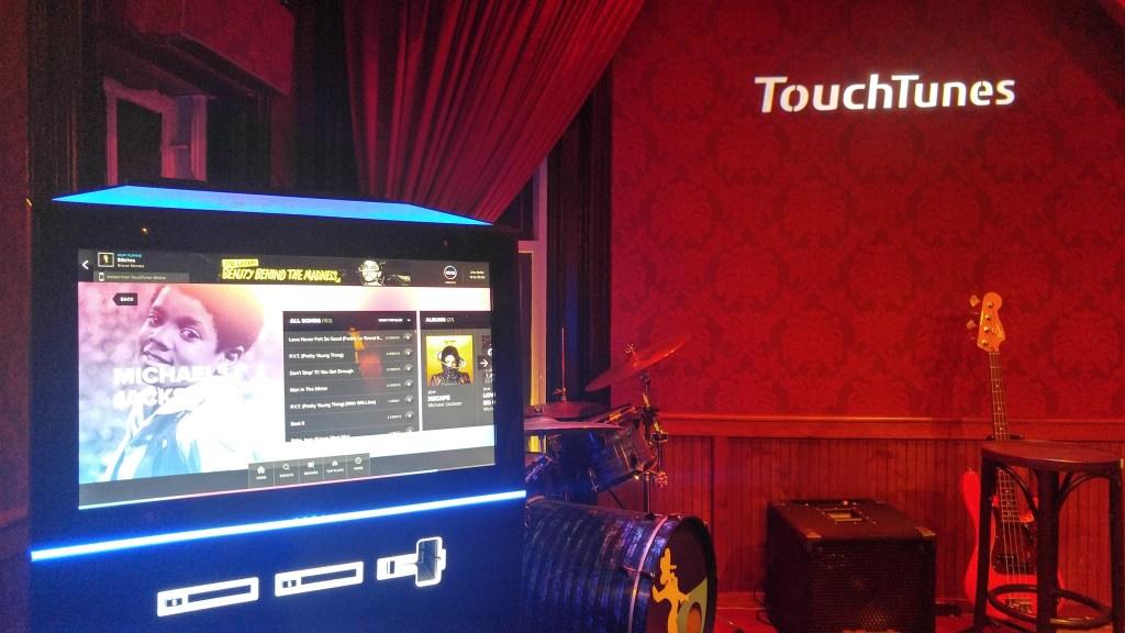 TouchTunes Jukebox Mobile app - Analie Cruz (2)